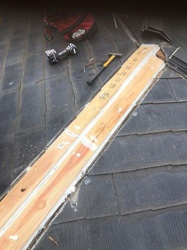 貫板設置後の屋根