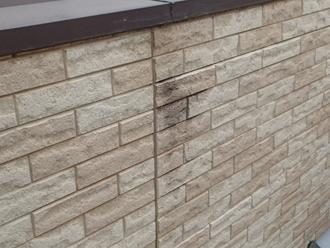 江東区住吉にて雨漏りのご相談、バルコニーの劣化を点検致しました