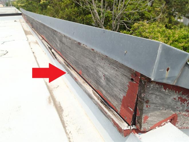 防水取り合いの木材
