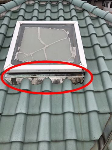 三島天井剥がれ天窓漆喰