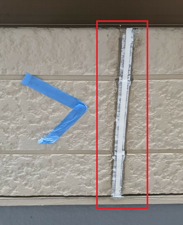 シーリングの説明画像